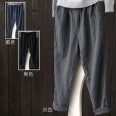 *初心*原創設計 棉麻 九分褲 休閒 哈倫褲 寬鬆 亞麻 八分褲 P8812