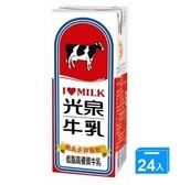 光泉牛乳-低脂高優質牛乳200ml*24入/箱【合迷雅好物超級商城】