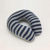 療癒系針織記憶釋壓U型頸枕-針織藍26x26cm