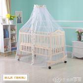 貝多美嬰兒搖籃床嬰兒床實木寶寶床無漆嬰兒搖床bb床搖窩新生兒床 生活樂事館NMS