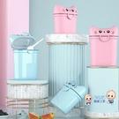 奶粉盒 兒童裝奶粉盒便攜式外出小號寶寶分裝盒大容量奶粉格一次性奶粉袋 2色