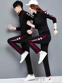 休閒套裝男士春秋新款韓版跑步運動服潮流情侶衛衣兩件套健身外套  自由角落
