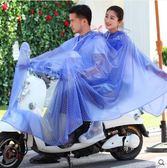 新品-雨衣雨程雙人雨衣電瓶車雨披加大電動自行車雨衣男女摩托車雨衣透明厚 【免運】