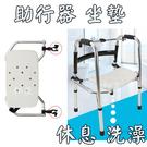 助行器 坐墊 當洗澡椅 鋁合金 配件 F...