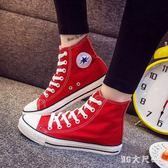 黑色新款高幫帆布女鞋休閒學生百搭韓版布鞋夏季潮鞋小白板鞋 QQ29422『MG大尺碼』