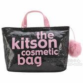 KITSON 亮片球球化妝包(粉紅色) 140107-1