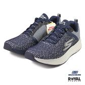 Skechers 新竹皇家 Go Run 藍色 織布 避震 穩定 運動休閒鞋 男款 NO.B0494