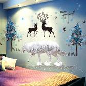 壁貼 臥室創意牆貼紙貼畫3D立體宿舍床頭背景牆壁紙房間牆面裝飾品自黏 BLNZ 免運