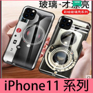 【萌萌噠】iPhone 11 Pro Max 創意內部結構 拆機圖 復古相機保護殼 iPhone11 鋼化玻璃背板 手機殼