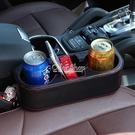 汽車杯架汽車用品超市車載置物收納盒車內座...