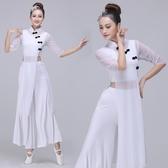 古典舞練功服女成人舞蹈紗衣身韻飄逸瑜伽拉丁服裝形體套裝演出服