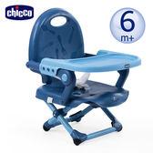 chicco- Pocket snack攜帶式輕巧餐椅座墊-晴空藍