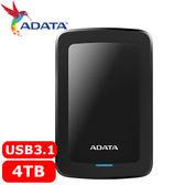 ADATA威剛 HV300 4TB(黑) 2.5吋行動硬碟