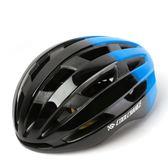 酷改騎行頭盔公路山地男女輕盈自行車頭盔一體成型騎行安全帽裝備【快速出貨免運】