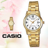 CASIO手錶專賣店 卡西歐  LTP-V002G-7B 女錶 白面數字 指針表 不銹鋼錶帶 三重折疊式錶扣 日期顯示