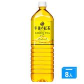 麒麟午後紅茶檸檬紅茶1500mlx8【愛買】