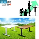 【海夫健康生活館】博司嚴選 JUJU-250 入門款 坐站兩用 電動升降桌(標準桌板/自行DIY組裝)