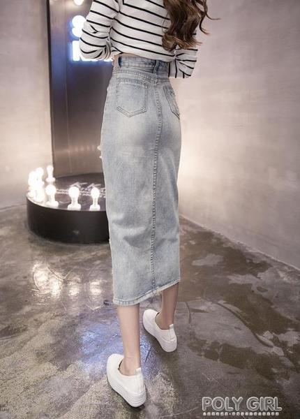 牛仔裙 春夏一步半身裙中長裙開叉破洞高腰包臀chic大碼牛仔裙女2021新款 夏季新品