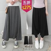【五折價$275】糖罐子韓品‧素面縮腰飛鼠褲→預購【KK6126】