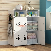 小型衣櫃簡易單人宿舍兒童臥室嬰兒收納櫃拼裝迷你摺疊組裝矮衣櫥 NMS 幸福第一站