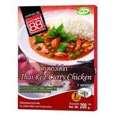 Kitchen 88 泰式紅咖哩雞即食包 200g【愛買】