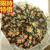 雨傘-摺疊傘花朵超大防紫外線兩用自動遮陽傘66aj24【時尚巴黎】
