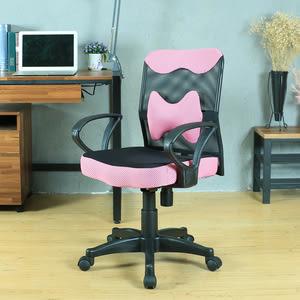 好室家居 蘿莉電腦椅辦公椅粉