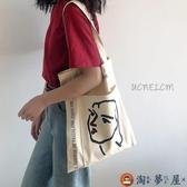 簡約百搭文藝帆布包側背包手提包帆布袋女包大包【淘夢屋】