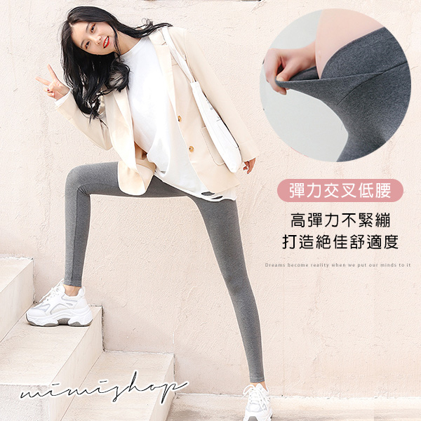 孕婦裝 MIMI別走【P61760】百搭魔術褲 莫代尔優質版 低腰內搭褲 孕婦褲 瑜珈褲