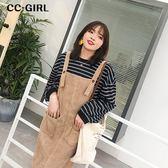 中大尺碼 黑白條紋寬袖上衣 - 適XL~4L《 68059 》CC-GIRL