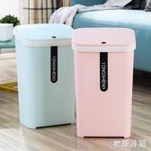 廚房垃圾桶大號帶蓋北歐20L方形防臭筒可愛分類特大號大容量家用 FF1583【衣好月圓】