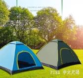 帳篷 戶外自動雙人沙灘野外露營3人-4人旅遊出行免搭速開 LC2743 【Pink中大尺碼】