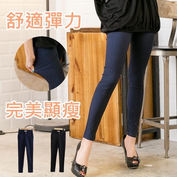 平織彈性腰鉚釘口袋窄管內搭褲 2色onlyyou 中大尺碼 MIT台灣製 A7014