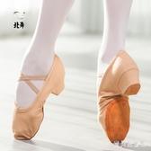 舞蹈鞋 女帆布教師鞋帶跟軟底練功鞋民族舞瑜伽肚皮舞鞋芭蕾舞 BT1706『寶貝兒童裝』
