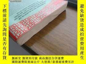 二手書博民逛書店Kosher罕見Chinese (Barners & Noble