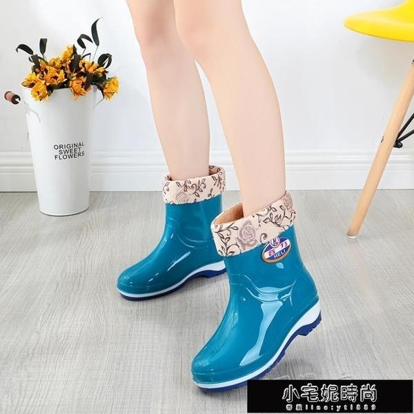 雨鞋 四季雨鞋女短筒成人加絨雨靴時尚防水鞋女士防滑中筒膠鞋套鞋 小宅妮