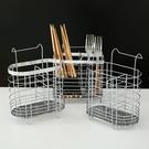 筷籠 廚房家用不銹鋼筷子筒筷子簍筷子收納盒掛式瀝水筷籠筷子架置物架【快速出貨八折鉅惠】