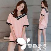 夏季韓版女士休閑V領睡衣大碼寬松少女學生卡通可愛家居服兩件套