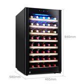 紅酒櫃  Vinocave/維諾卡夫 CWC-120A紅酒櫃恒溫酒櫃家用冰吧紅酒冰箱冷藏 美好生活居家館