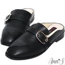 早已是流行大勢的穆勒鞋 今年的鞋櫃裡怎麼能少了他 Line ID:@annsshop