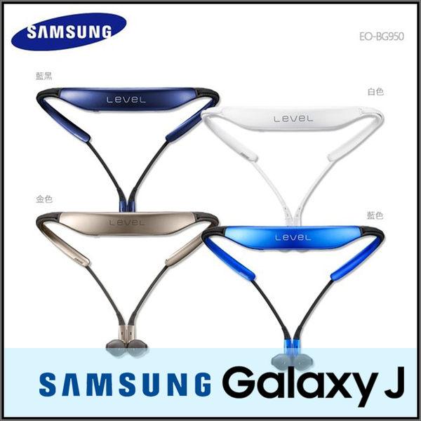 ▼Samsung LEVEL U 原廠簡約頸環式藍芽耳機/多點連線/磁力扣/神腦/東訊貨 GALAXY J SC-02F/J1/J2/J5/J7