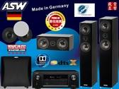 【Dolby Atmos 5.1.2】德國 ASW Cantius 412 喇叭組合+日本 DENON AVR-X1300W 家庭劇院組合 ~ 現貨