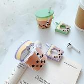 珍珠奶茶Airpods2保護套蘋果無線耳機藍牙殼防丟繩iphone二代盒子套可愛