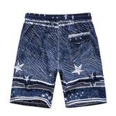 沙灘褲男 寬鬆五分褲速干中褲夏季海邊度假大碼褲衩游泳男士短褲 新知優品