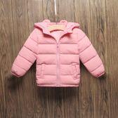 童裝兒童羽絨服輕薄款男童女童寶寶嬰兒羽絨服小孩外套