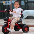 永久兒童三輪車腳踏車1-3-5-2-6歲大號輕便寶寶自行車手推車童車 ATF polygirl