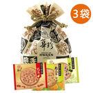 華珍手燒煎餅8入福袋(花生/黑豆/南瓜子)-3袋