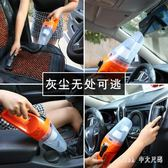 車載吸塵器汽車吸塵器強力12V車用車內手持吸力大功率干濕兩用 nm2820 【Pink 中大尺碼】