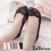 Ballerina-防滑矽膠透氣蕾絲隱形襪(1雙入)