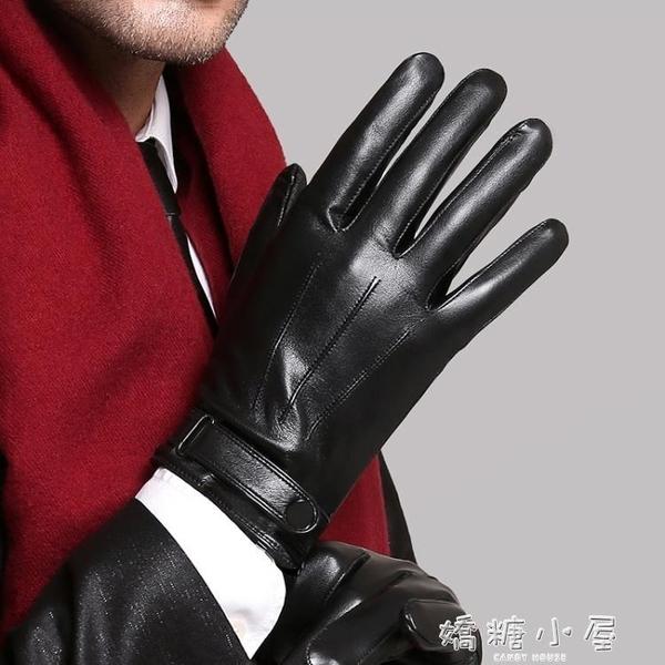 觸屏男士手套冬季皮手套男加絨加厚保暖防風防水騎摩托車騎行手套  嬌糖小屋